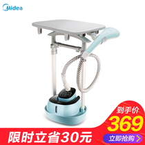 Beautiful hanging ironing machine household steam small two-pole mini portable handheld hanging vertical iron ironing machine