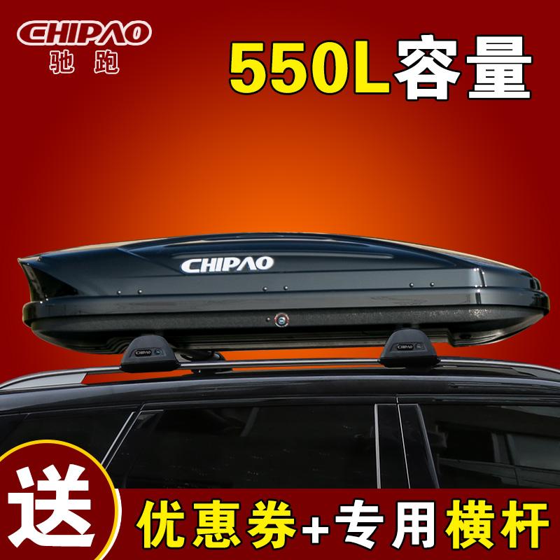 汽车车顶行李箱途观翼虎锐界奇骏汉兰达越野SUV通用车载旅行箱架