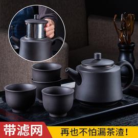 宜兴紫砂壶茶壶过滤泡茶壶 紫砂大容量大号 手工家用功夫茶具套装