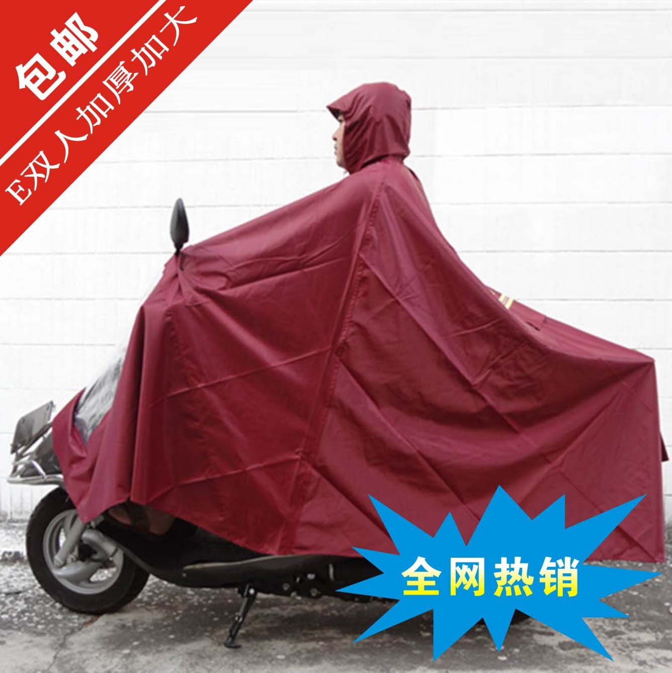 Extra large single and double Oxford cloth electric car raincoat with longer battery on both sides and motorcycle raincoat with thicker thickness