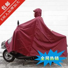 Extra large single double Oxford cloth electric raincoat with longer battery on both sides and thicker motorcycle poncho