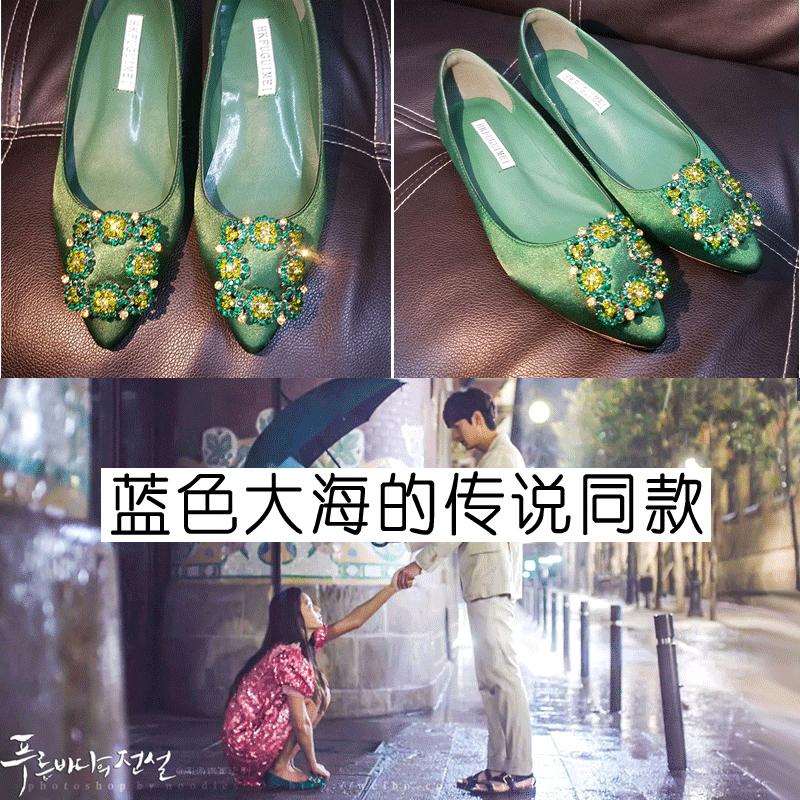 蓝色大海的传说同款绸缎真皮MB平底鞋方扣绿色水钻尖头单鞋女鞋子