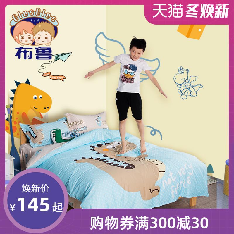 儿童四件套纯棉全棉男孩卡通被套1.2米1.5床单三件套床上用品床笠