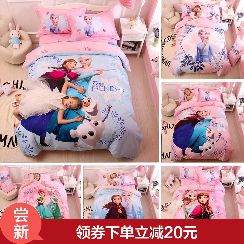 限5000张券迪士尼冰雪奇缘全棉四件套儿童床上用品纯棉女孩床单被套三件套3