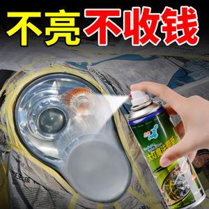 汽车大灯修复液灯罩抛光剂速亮划痕发黄清洗修复神器翻新工具套装