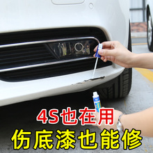 Auto pearl white black paint brush to remove scratches and repair artifacts
