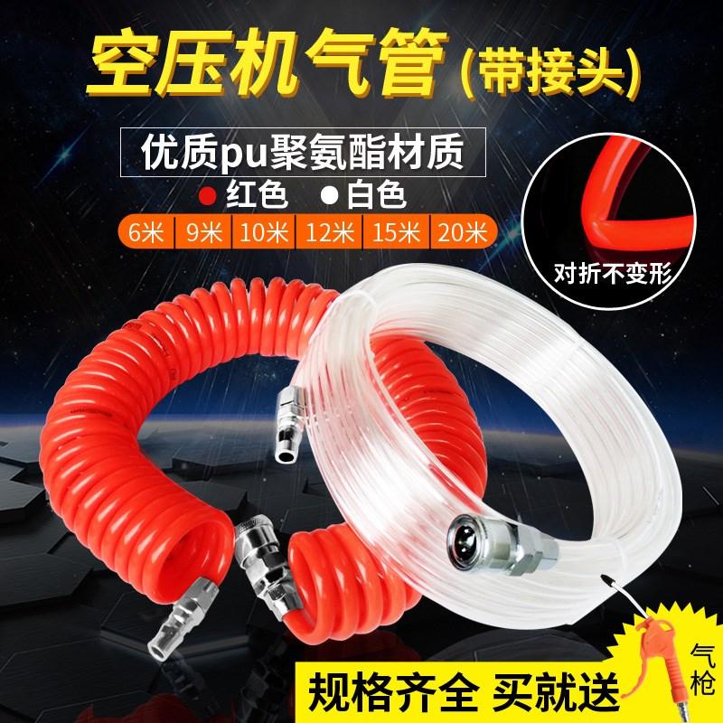 空压机气泵PU气管气动高压气管带快速接头高压软管风管气动直管