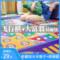 飞行棋地毯超大号双面成人大富翁游戏棋便携式儿童益智宿舍地垫式