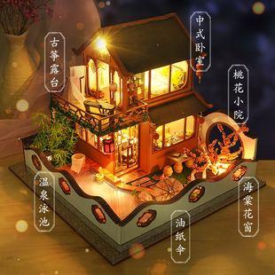 新品 diy小屋别墅中国风创意手工制作小房子模型玩具生日礼物女生品牌