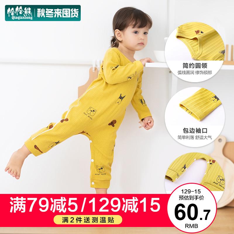 儿童连体睡衣女童婴儿宝宝卡通睡衣动物夏季男1-3岁5薄款纯棉春秋69.00元包邮