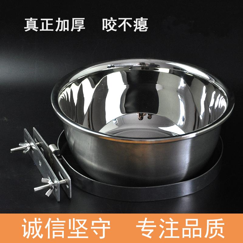 全國包郵加厚不鏽鋼狗碗 寵物碗 狗食盆 狗盆 飲水器 固定狗碗