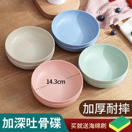 8个装零食小盘子家用吐骨碟加深装菜碟水果盘塑料骨碟子菜盘圆盘