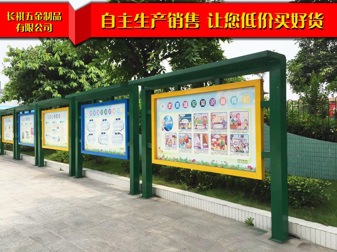不锈钢彩色户外宣传栏  校园小区通知栏 学校幼儿园公告栏 告示牌