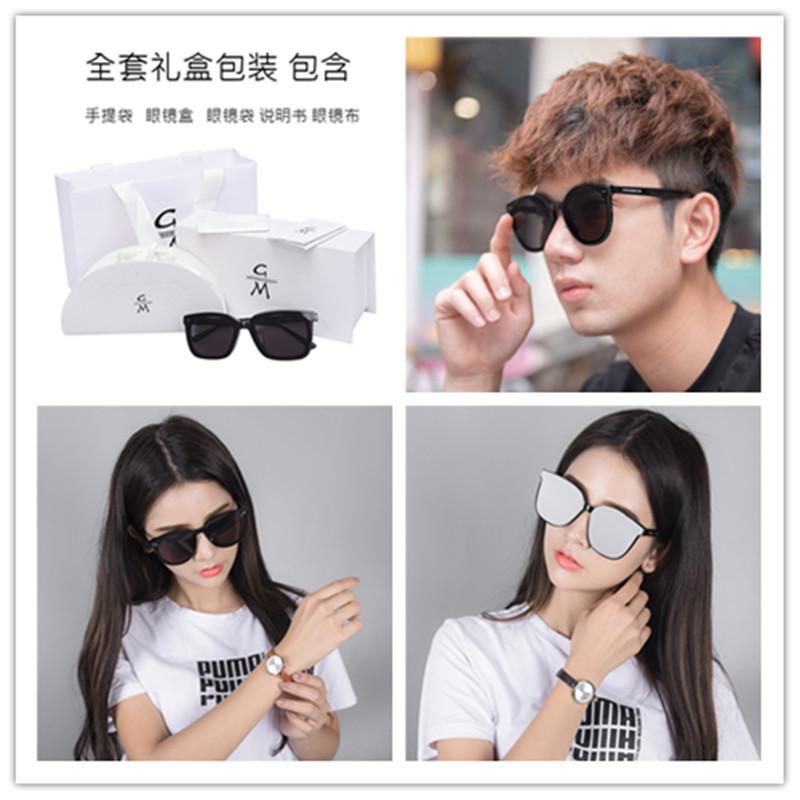 Fashion brand mfrxcrxohg GM sunglasses myma2020 new V brand solo star with Bibi Sunglasses
