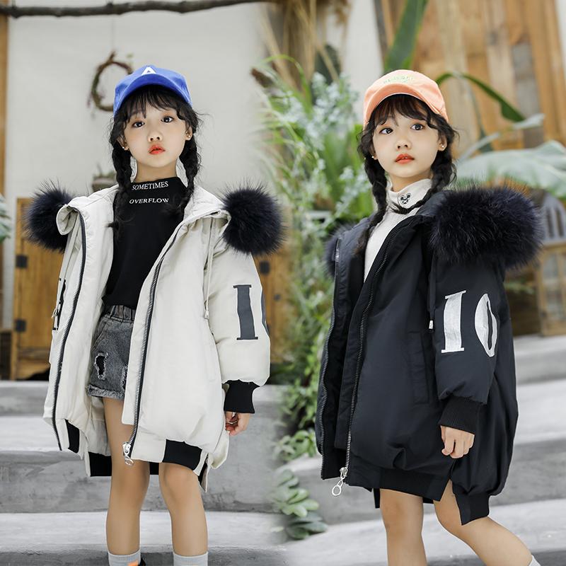 儿童羽绒服女童2019新款冬季中小童装韩版洋气中长款加厚女孩外套童装优惠券