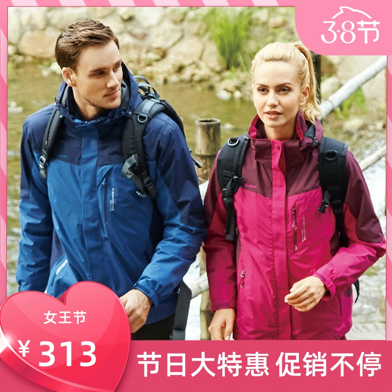 Milan Cass outdoor mens stormsuit fishing suit womens couple down dress 20 sports mountaineering sale 8132ab