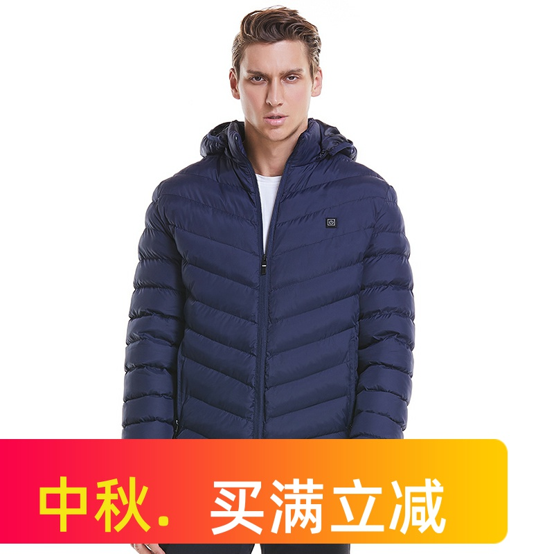 Graphene heating mens down cotton charging baesan carbon fiber outdoor warm clothing fishing suit 20 high quality