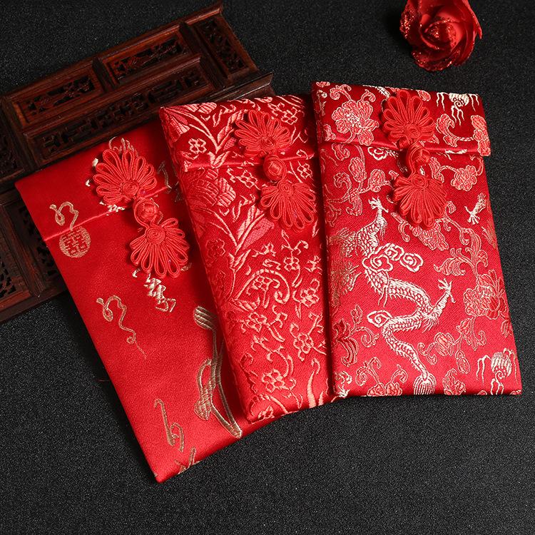 热销8件假一赔三鑫航 婚礼婚庆红包利是封布艺大红包 结婚创意个性改口万元红包袋