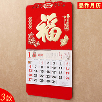2019 company Advertising Calendar Custom Big Six open bronzing craft gold foil tearing calendar Custom calendars customized Special edition