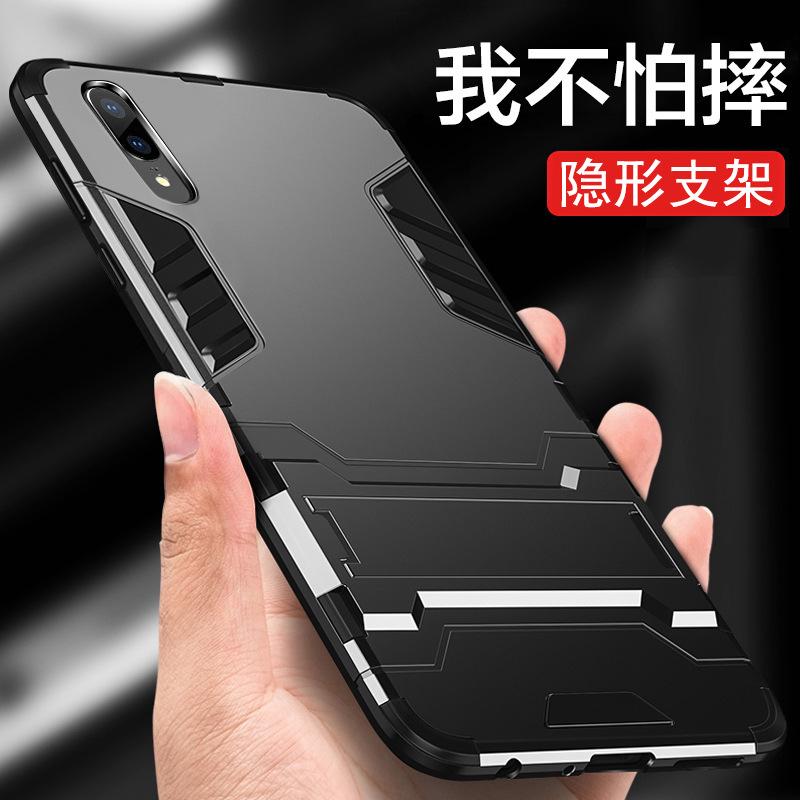 酷盟 华为p20手机壳p20lite创意nova3e手机壳p20pro硅胶防摔硬壳