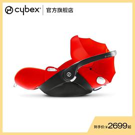 德国cybex红点奖提篮式安全座椅0-18个月Cloud Q便携可平躺提篮