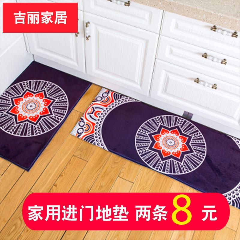 地垫门垫进门入户门卫生间门口吸水脚垫子浴室防滑垫厨房家用地毯