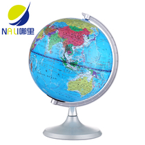 Where to erase the political district Globe table lamp Teaching version of children Small Middle school students 20cm student with home furnishings HD office with luminescent can wipe ornaments ar Creative Table lamp 25