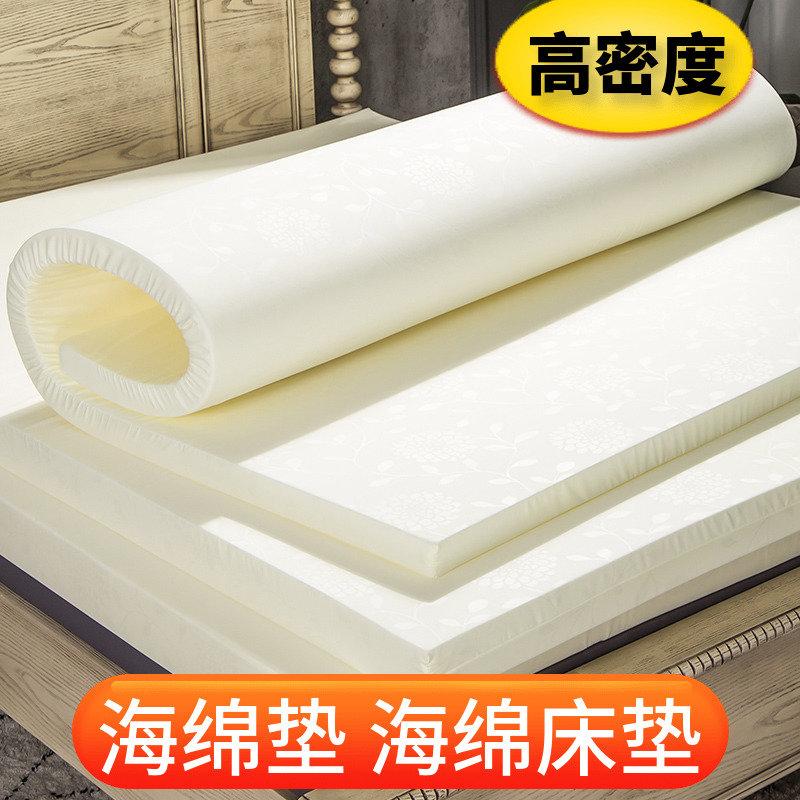 集爱床垫加厚保暖1.5米1.8m单人双人软垫被学生宿舍海绵榻榻米(非品牌)