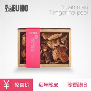 EUHO优禾生活新会陈皮地道广东特产老陈皮干泡茶泡水120克盒装