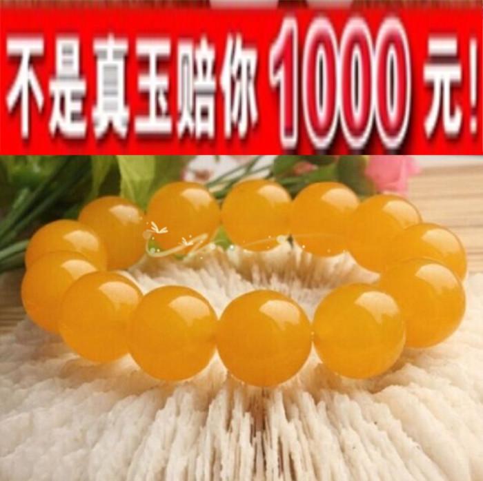 Изделия из пчелиного воска Артикул 558705046134