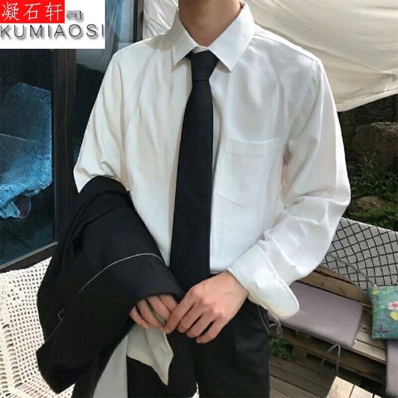 白衬衫女长袖工装韩版白衬衣学生宽松上衣学院风修身bf百搭送领带