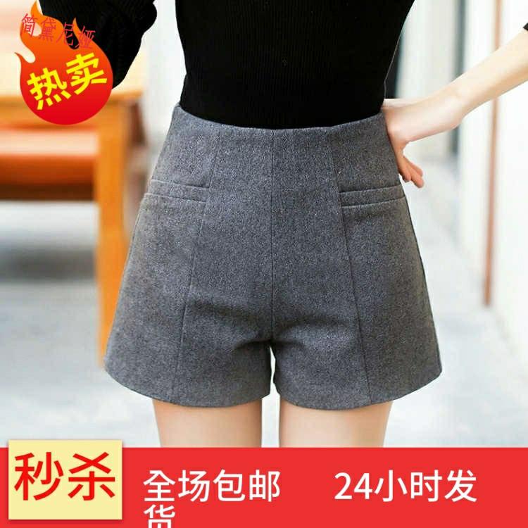 。休闲裤毛居家打底女秋冬季新款阔腿短裤韩版高腰靴裤学生外穿。