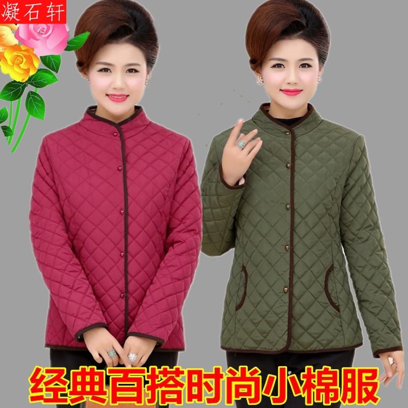 40-50岁中老年女装秋冬小棉衣大码棉服中年妈妈装修身外套薄棉袄
