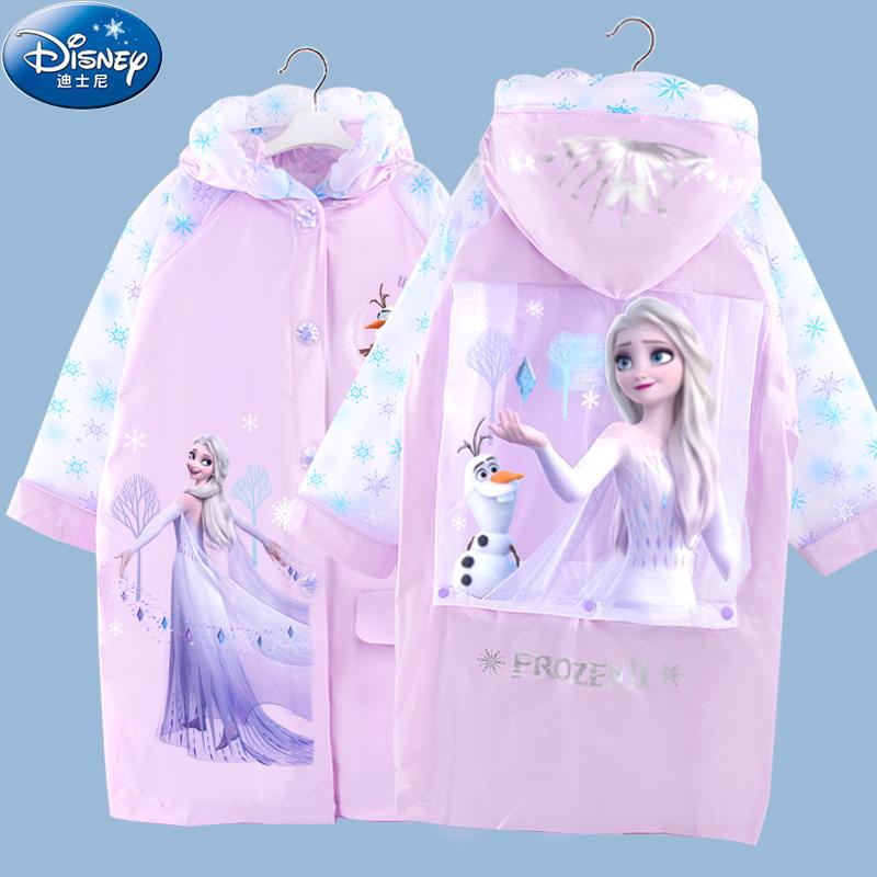 迪士尼儿童雨衣雨披书包位女童小孩学生冰雪艾莎公主紫色防水可爱
