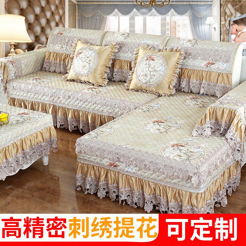 82.00元包邮欧式沙发垫套罩布艺防滑四季贵妃