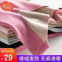 德绒无痕保暖背心女士加厚加绒紧身内穿打底衫上衣发热秋衣棉冬季
