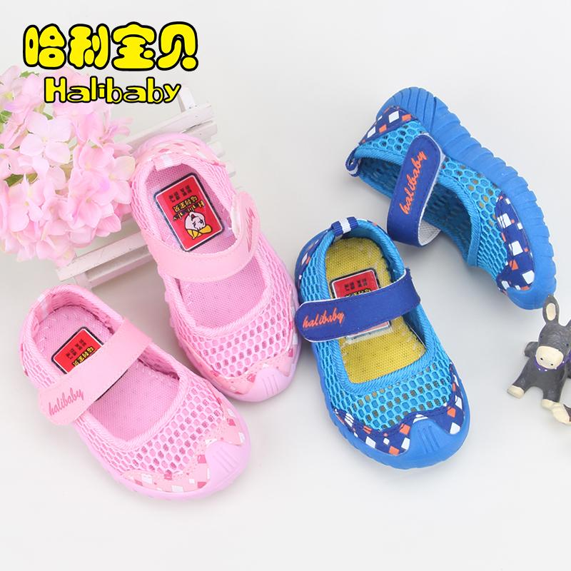 哈利宝贝 学步鞋怎么样,学步鞋什么牌子好