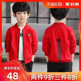 男童春装外套2020新款儿童春秋款夹克中大童装男孩洋气棒球服潮衣