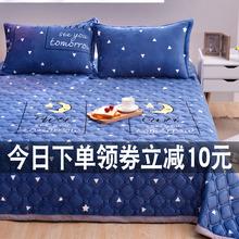 冬季法兰绒面毛毯床单垫子珊瑚绒