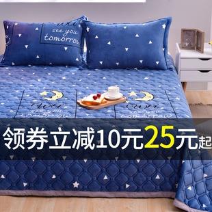 法兰绒毛毯床单单件加绒珊瑚绒面水晶绒夹棉被单双人单人学生宿舍