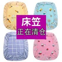 夹棉床笠床罩单件宿舍床单席梦思床垫套罩保护罩防尘罩2021年新款