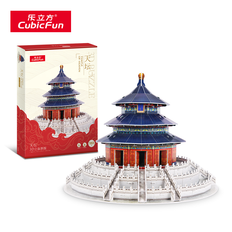 Le Cube 3D building creative three-dimensional puzzle China Beijing Temple of Heaven puzzle model handmade DIY assembly toys