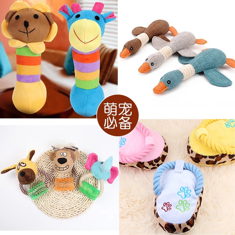 Dog Toy Plush Sound pet toy dog molar bite ball cat toy golden hair Teddy teeth cleaning cotton rope ball