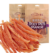 Dog Snacks Chicken Chicken Chips Teddy Dog Snacks Golden Hair Pet Food Training Puppies Pack Raw Meat Food