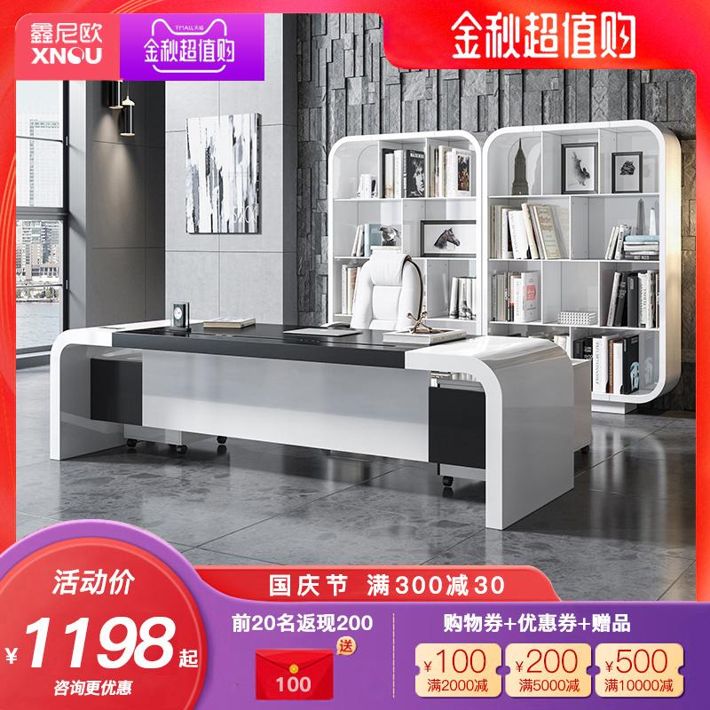鑫尼欧白色烤漆老板桌简约时尚大班台现代主管桌经理办公桌总裁桌