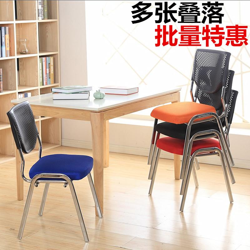 Офисные стулья / Компьютерные кресла Артикул 568803626015