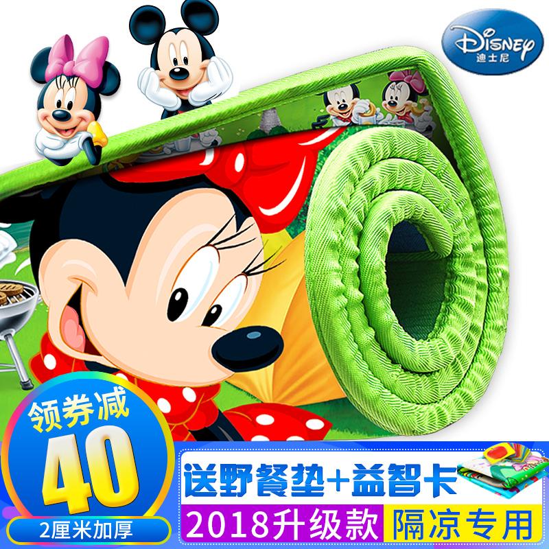 迪士尼宝宝爬行垫爬爬垫加厚环保双面儿童爬行毯加厚2cm泡沫地垫