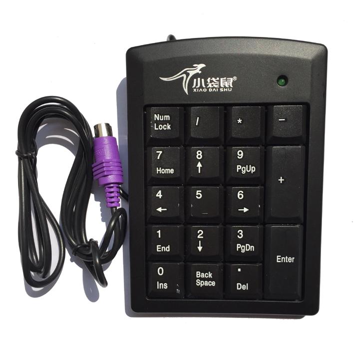 小袋鼠DS-9018 数字小键盘 usb PS2 圆头笔记本外接18键 财务会计