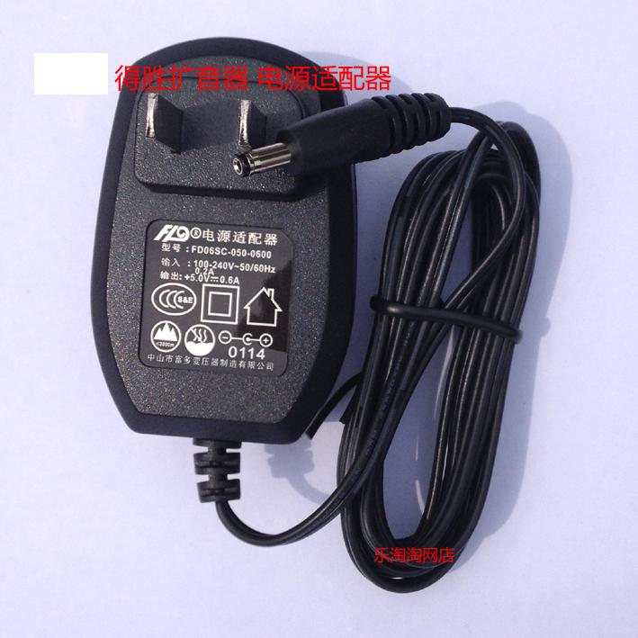 Получить победа расширять амортизаторы специальных сборов устройство адаптер E180M E5 VA15 E5M E188 мораль победа зарядное устройство