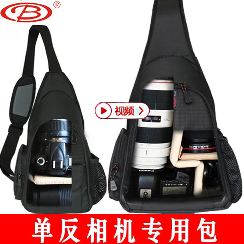 Сумки для фотоаппаратов Артикул 41714759922